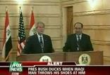 Бросок ботинком в Буша, просмотр видео.