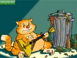 Коты о Евровидение 2009, смотреть видео.